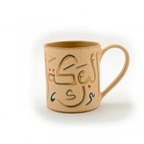 Stoneware Mug From Jordan